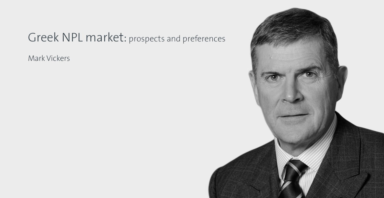 Greek NPL market: prospects and preferences